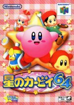 Kirby 64 PC Full Español