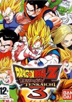 Dragon Ball Z Budokai Tenkaichi 3 PC Full Español