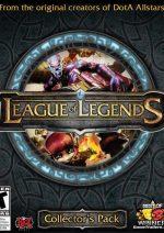 League Of Legends PC Full Español