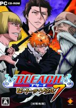 Bleach: Heat The Soul 7 PC Full Mega