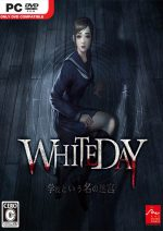 White Day: A Labyrinth Named School PC Full Español
