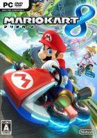 Mario Kart 8 PC Full Español