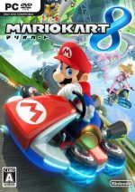 Mario Kart 8 PC Full Español