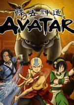 Avatar: la leyenda de Aang Serie Completa Latino Mega