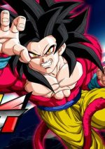 Dragon Ball GT Serie Completa Latino Mega