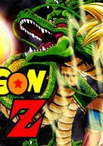 Dragon Ball Z Serie Completa Latino Mega