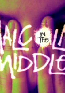 Malcolm In The Middle Serie Completa Latino Mega