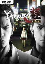 Yakuza Kiwami Deluxe Edition PC Full
