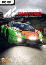 Assetto Corsa Competizione PC Full Español