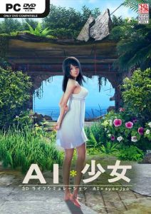 AI Shoujo PC Full Game