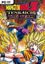 Dragon Ball Z Tenkaichi Tag Team PC Full Español